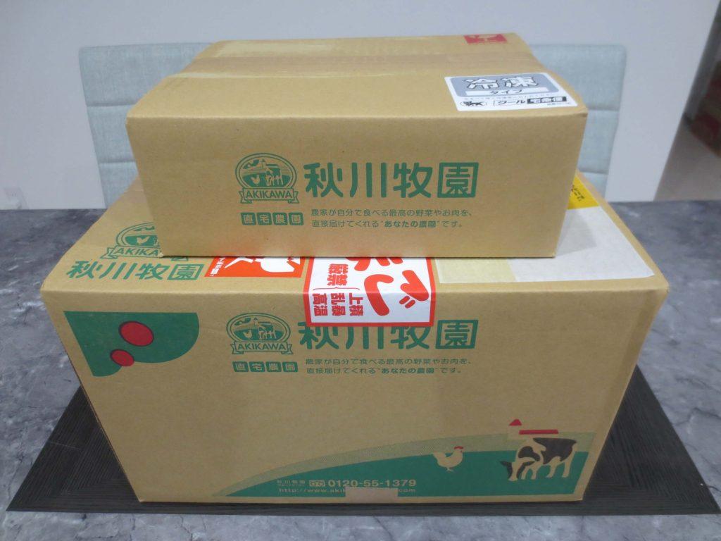 秋川牧園の定期便の口コミ・有機栽培・無農薬栽培野菜と冷凍食品(鶏肉)11