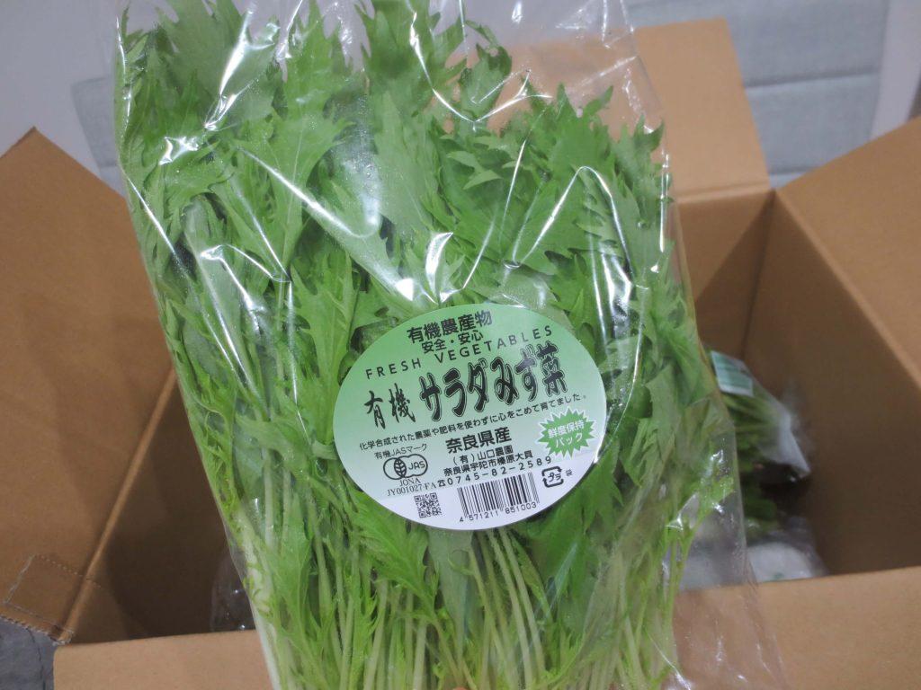 秋川牧園の定期便の口コミ・有機栽培・無農薬栽培野菜と冷凍食品(鶏肉)21
