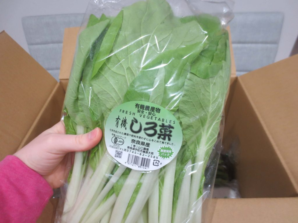 秋川牧園の定期便の口コミ・有機栽培・無農薬栽培野菜と冷凍食品(鶏肉)23