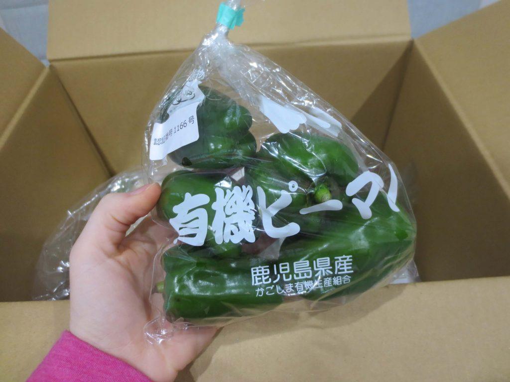 秋川牧園の定期便の口コミ・有機栽培・無農薬栽培野菜と冷凍食品(鶏肉)24