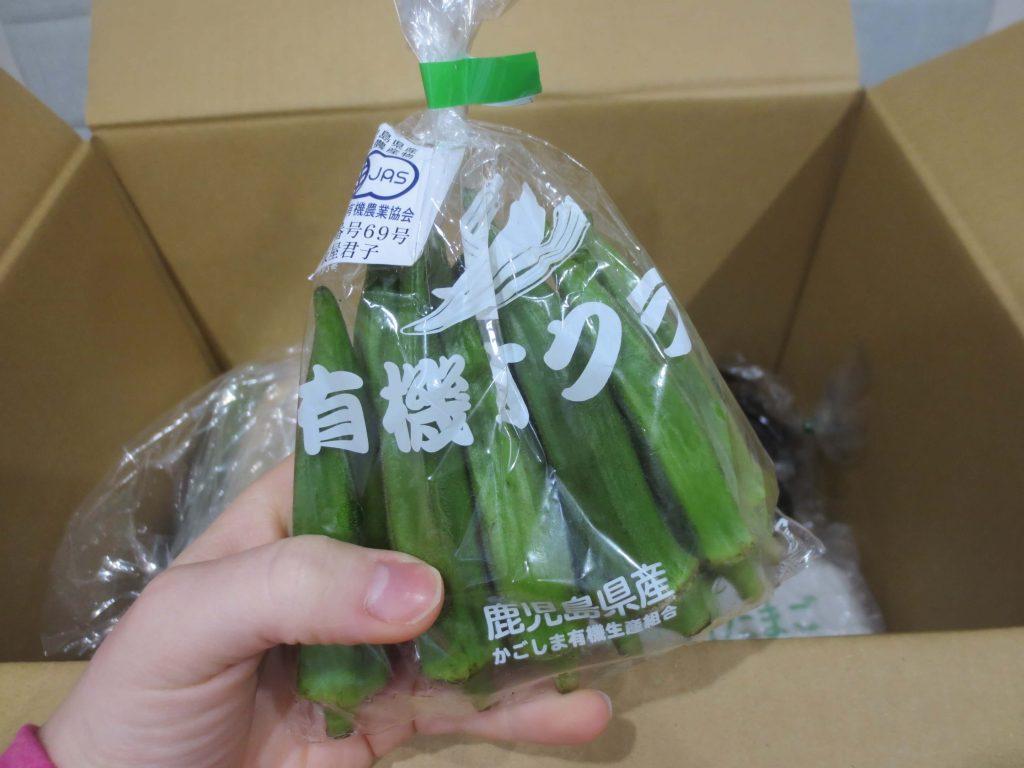 秋川牧園の定期便の口コミ・有機栽培・無農薬栽培野菜と冷凍食品(鶏肉)25