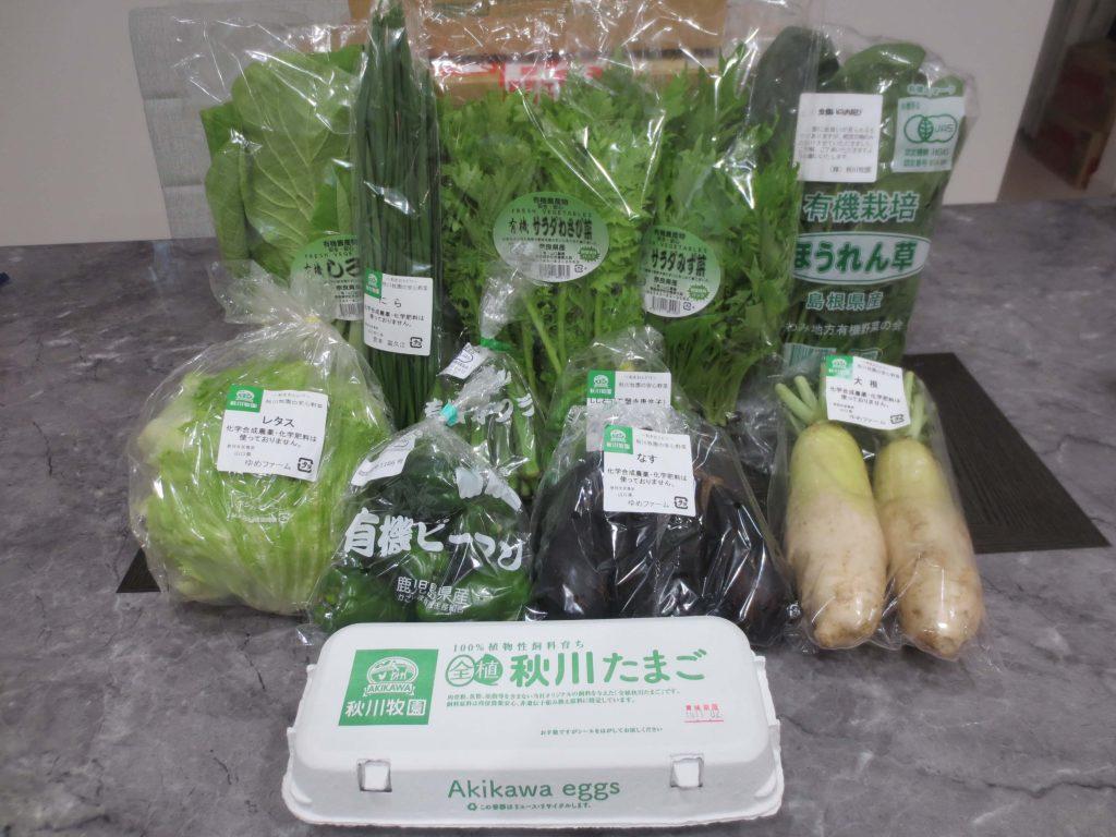 秋川牧園の定期便の口コミ・有機栽培・無農薬栽培野菜と冷凍食品(鶏肉)33