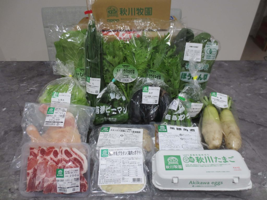 秋川牧園の定期便の口コミ・有機栽培・無農薬栽培野菜と冷凍食品(鶏肉)35