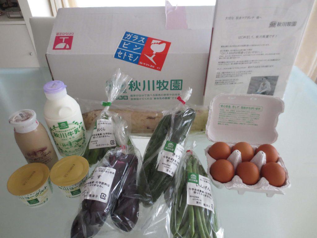 秋川牧園の講演会・安全な無農薬野菜・鶏肉・加工品が美味しい59