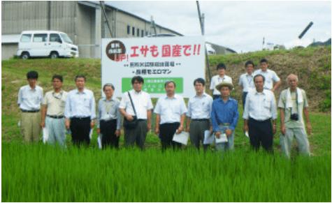 秋川牧園の定期便の口コミ・有機栽培・無農薬栽培野菜と冷凍食品(鶏肉)8