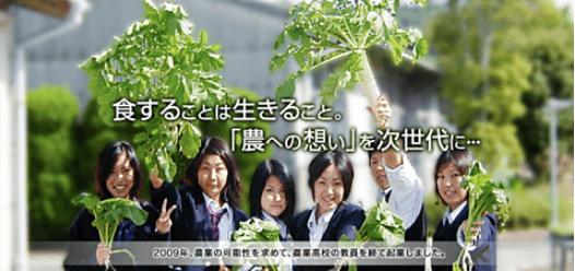 しあわせ野菜畑の口コミと評判39