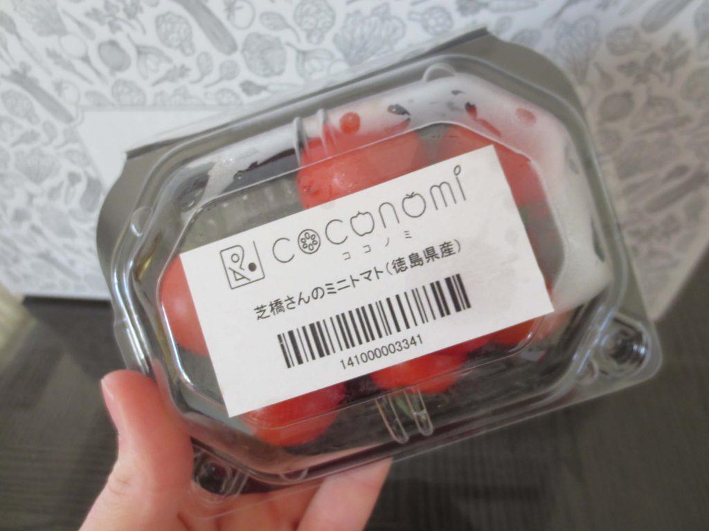 有機野菜・無農薬野菜宅配のココノミの定期便の口コミ54