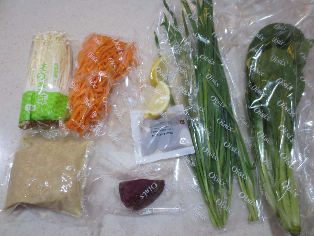 オイシックスのミールキットPurple Carrot(パープル・キャロット)の口コミ46