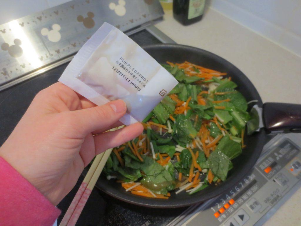 オイシックスのミールキットPurple Carrot(パープル・キャロット)の口コミ56
