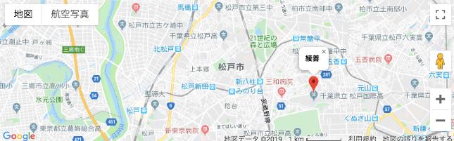 綾善(あやぜん)の無農薬野菜宅配の口コミと評判7