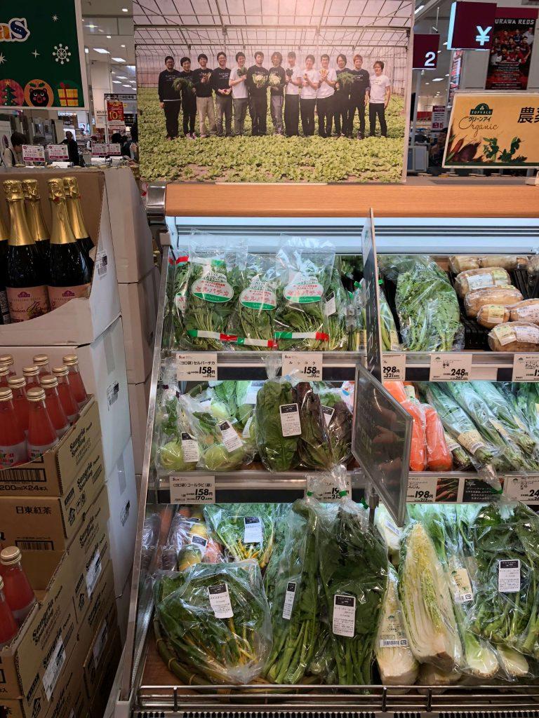 さいたまヨーロッパ野菜の口コミ体験談・感想35