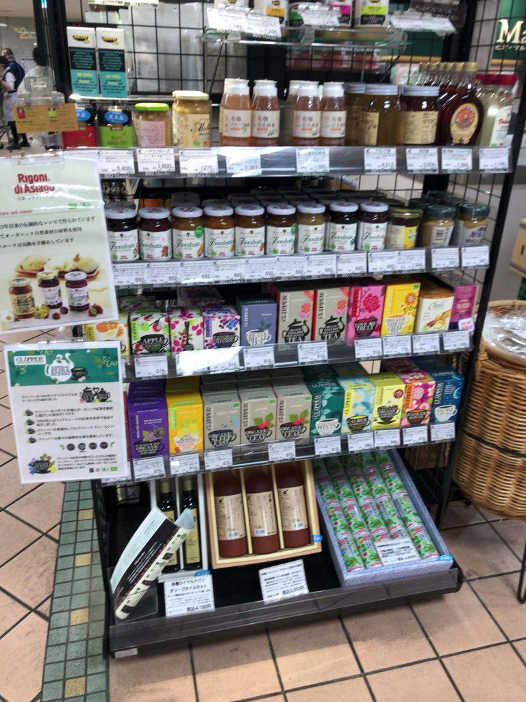 ビオマルシェ高島屋大宮店の口コミ・おすすめ食材・マイ体験談2