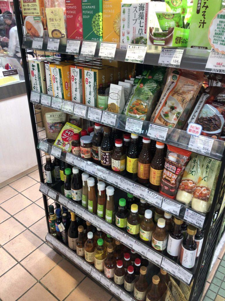 ビオマルシェ高島屋大宮店の口コミ・おすすめ食材・マイ体験談4