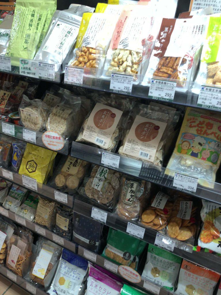 ビオマルシェ高島屋大宮店の口コミ・おすすめ食材・マイ体験談5