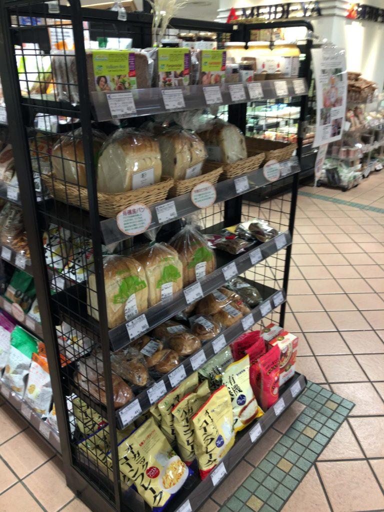 ビオマルシェ高島屋大宮店の口コミ・おすすめ食材・マイ体験談8