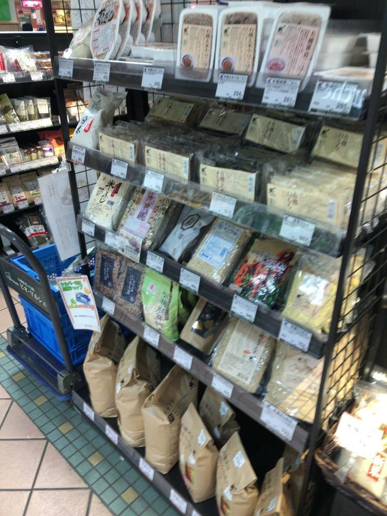 ビオマルシェ高島屋大宮店の口コミ・おすすめ食材・マイ体験談9