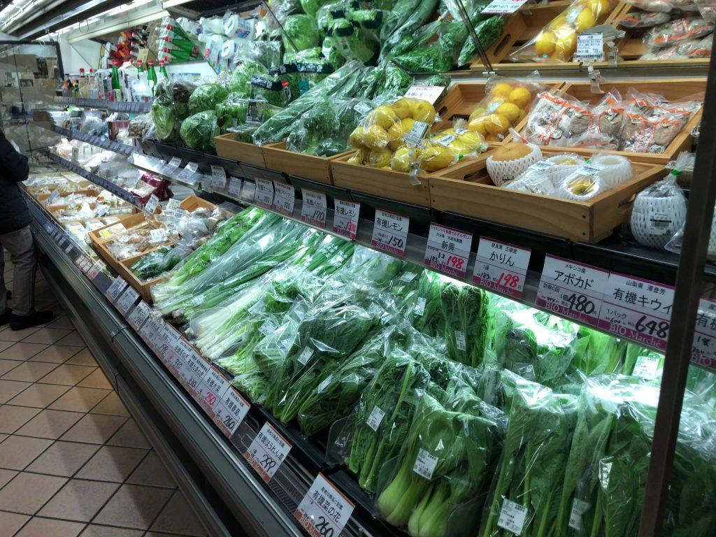 ビオマルシェ高島屋大宮店の口コミ・おすすめ食材・マイ体験談11