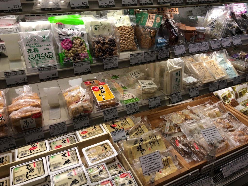 ビオマルシェ高島屋大宮店の口コミ・おすすめ食材・マイ体験談12