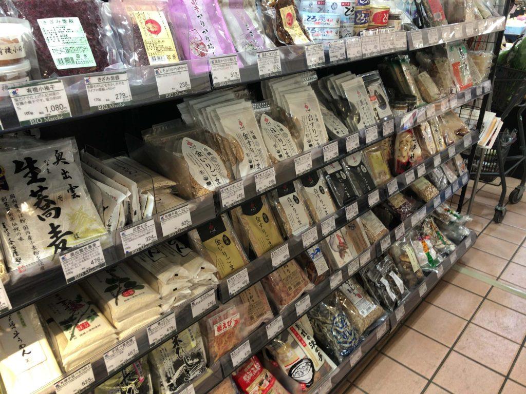 ビオマルシェ高島屋大宮店の口コミ・おすすめ食材・マイ体験談13