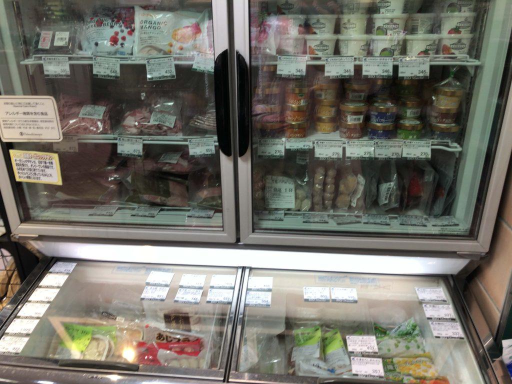 ビオマルシェ高島屋大宮店の口コミ・おすすめ食材・マイ体験談16