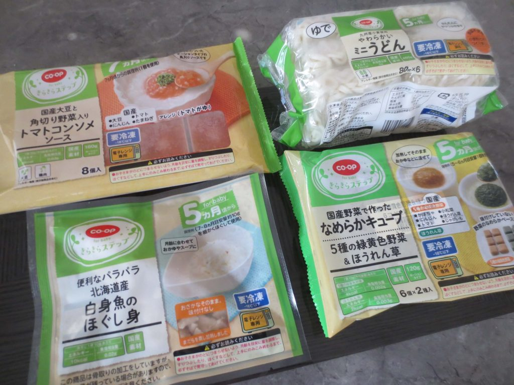 食材宅配のおうちコープの口コミと評判・ミールキットと赤ちゃん離乳食がおすすめ72