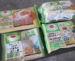コープデリの赤ちゃん向け離乳食食材・ベビーグッズの口コミ体験38
