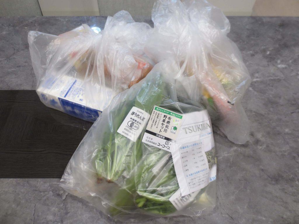 食材宅配のおうちコープの口コミと評判・ミールキットと赤ちゃん離乳食がおすすめ43