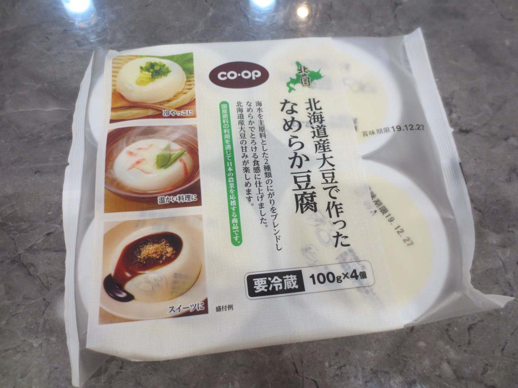食材宅配のおうちコープの口コミと評判・ミールキットと赤ちゃん離乳食がおすすめ33