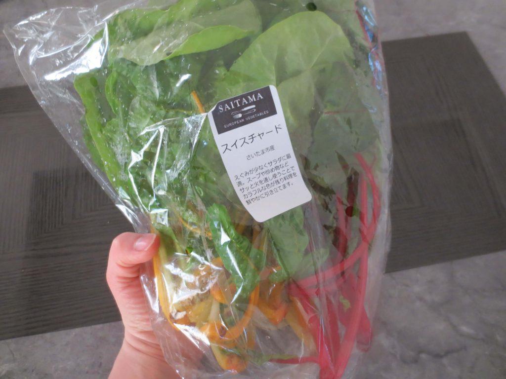 さいたまヨーロッパ野菜の口コミ体験談・感想43
