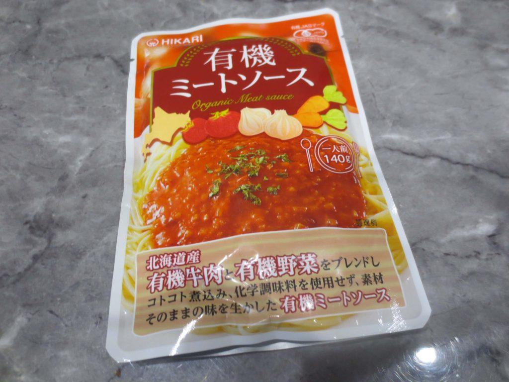 ビオマルシェ高島屋大宮店の口コミ・おすすめ食材・マイ体験談39