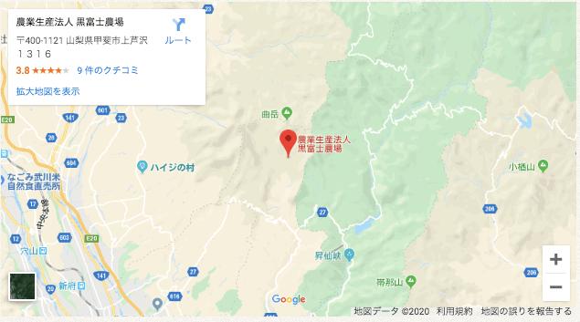 黒富士農場の平飼い卵リアルオーガニック卵の口コミ・評判2
