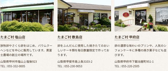 黒富士農場の平飼い卵リアルオーガニック卵の口コミ・評判25
