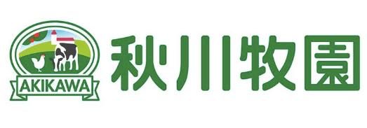 秋川牧園の冷凍食品(無投薬鶏肉)の口コミと調理方法38