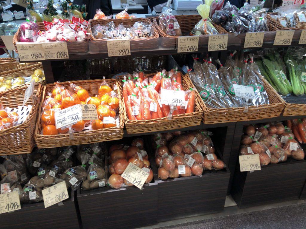 自然食材・有機食材のこだわりやの口コミ体験談・おすすめ食材評価24