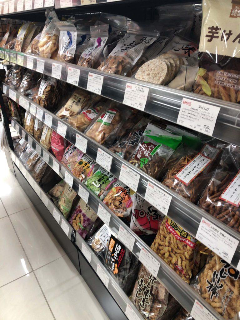 自然食材・有機食材のこだわりやの口コミ体験談・おすすめ食材評価30