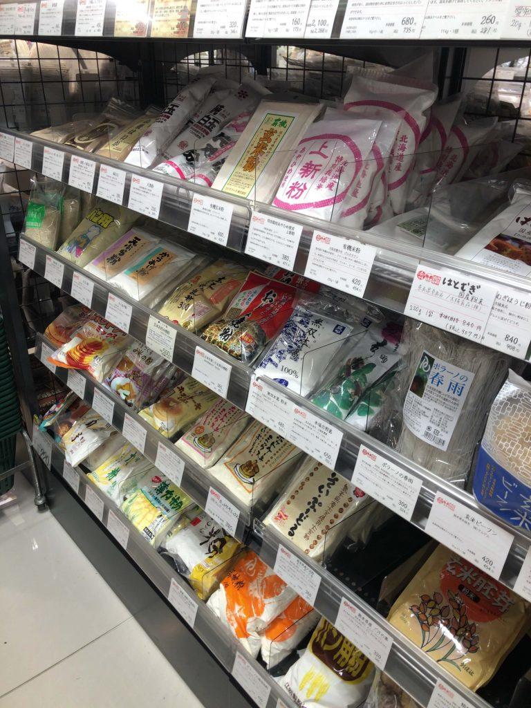 自然食材・有機食材のこだわりやの口コミ体験談・おすすめ食材評価31