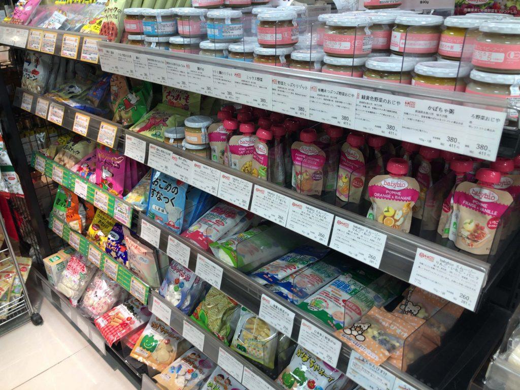 自然食材・有機食材のこだわりやの口コミ体験談・おすすめ食材評価33