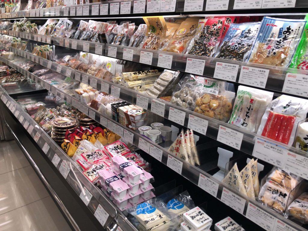 自然食材・有機食材のこだわりやの口コミ体験談・おすすめ食材評価36