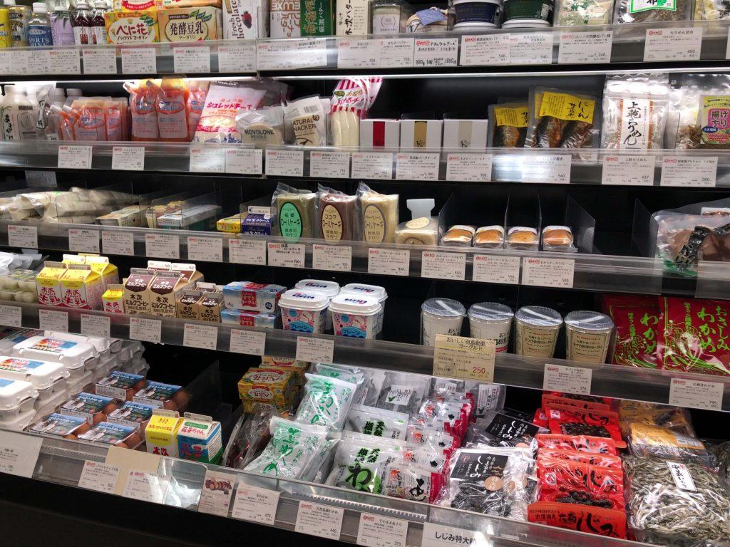 自然食材・有機食材のこだわりやの口コミ体験談・おすすめ食材評価38
