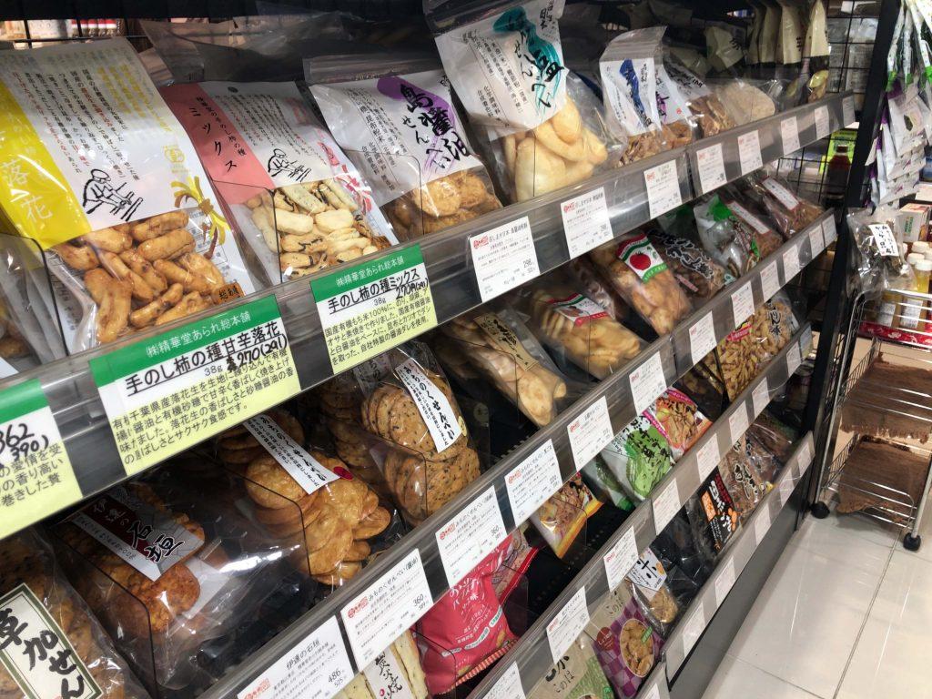 自然食材・有機食材のこだわりやの口コミ体験談・おすすめ食材評価41