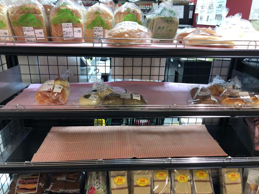 自然食材・有機食材のこだわりやの口コミ体験談・おすすめ食材評価42