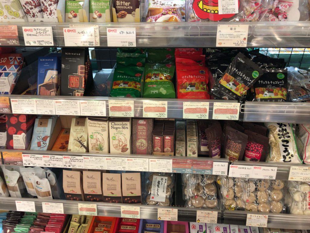 自然食材・有機食材のこだわりやの口コミ体験談・おすすめ食材評価43
