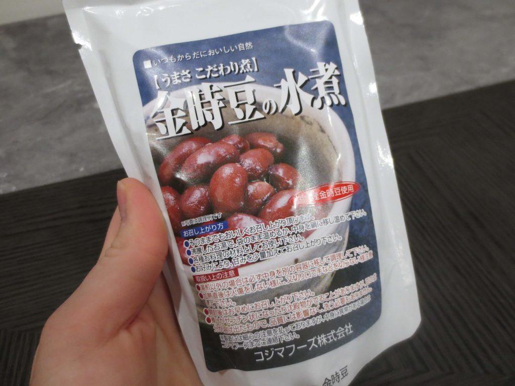 自然食材・有機食材のこだわりやの口コミ体験談・おすすめ食材評価54