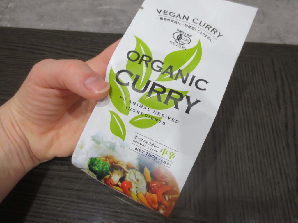 自然食材・有機食材のこだわりやの口コミ体験談・おすすめ食材評価60