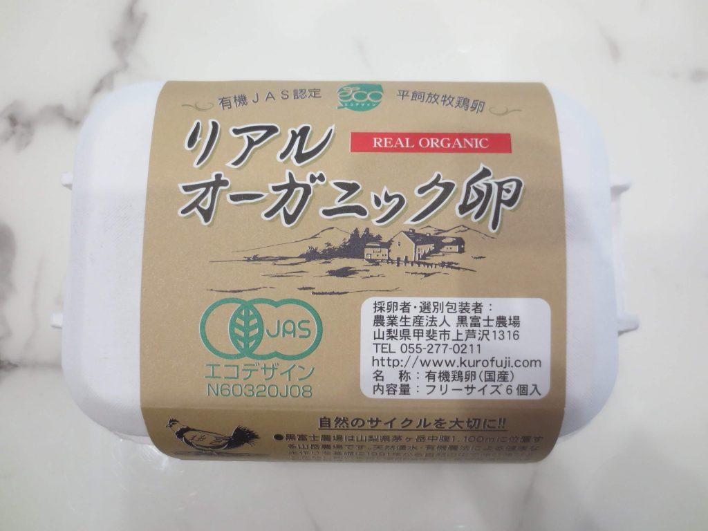 黒富士農場の平飼い卵リアルオーガニック卵の口コミ・評判41