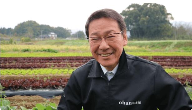 大分県の野菜宅配「ohana本舗」の有機野菜セットの口コミ・評判1