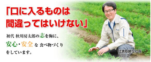 秋川牧園の冷凍食品(無投薬鶏肉)の口コミと調理方法39