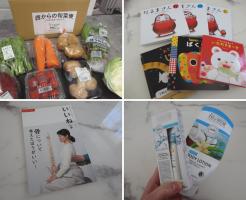 クレヨンハウスの有機野菜セット・絵本・知育玩具・コスメの口コミと評判64