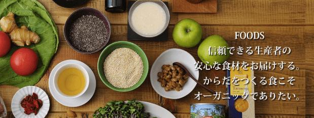 クレヨンハウスの有機野菜セット・絵本・知育玩具・コスメの口コミと評判3