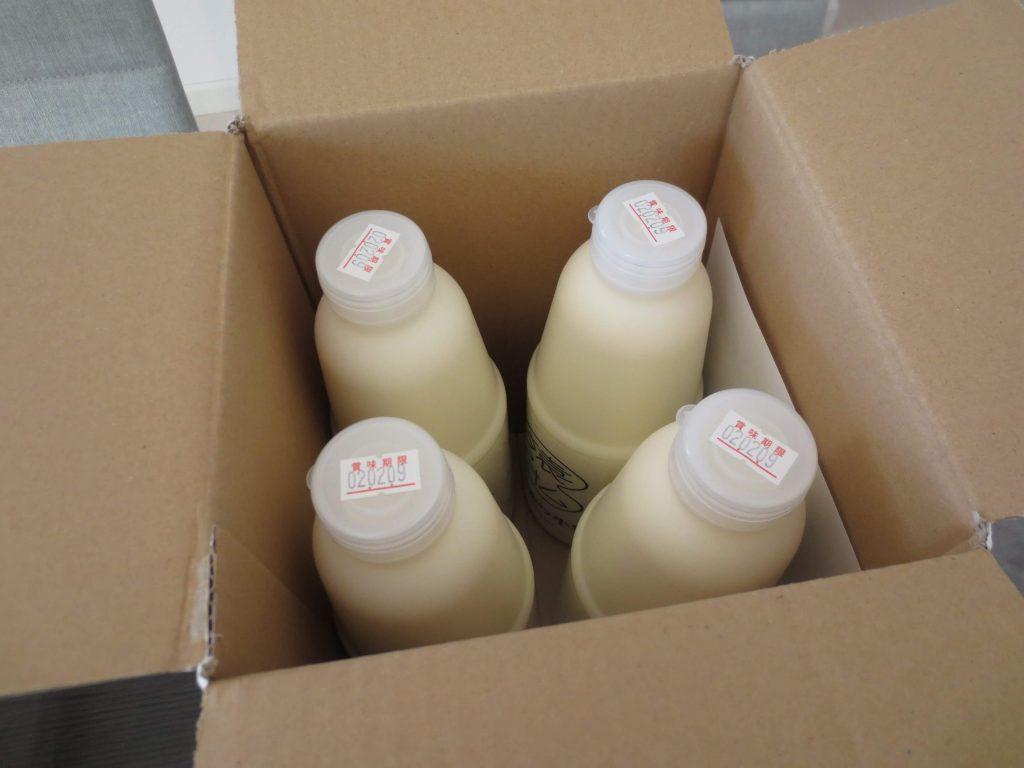 北海道の猿払(さるふつ)牛乳の感想と体験談14